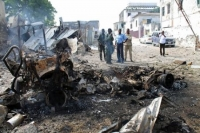Somalia Supreme Court Attack Kills At Least 16 (PHOTOS)